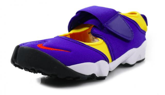 Nike Air Rift QS Concord på Hanon.com